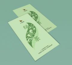 八马茶业产品手册(春茶上市)