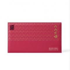 普洱茶(熟茶)·信记号六六大顺(品鉴装)