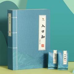 龙井茶·入口知
