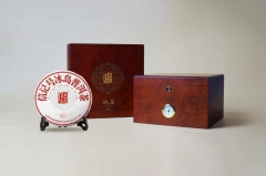 普洱茶(生茶)·信记号冰岛五饼