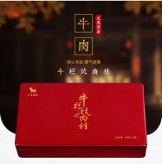 武夷岩茶·肉桂(牛栏坑)22800