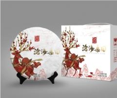 信记沧海桑田普洱生茶单饼礼盒装