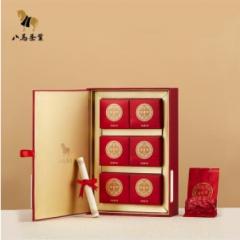 茶王系列优质奖茶铁观音