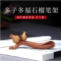 多子多福置物架紫砂茶宠