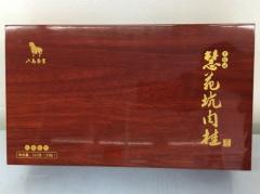 (售完即止)武夷岩茶.慧苑坑肉桂