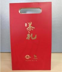 小礼包(2013)