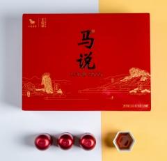 王信记·马说大红袍3000
