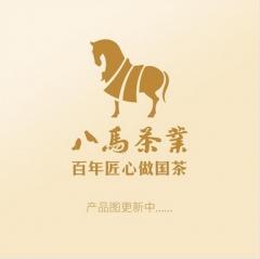 东湖茶叙(东湖之光系列)照片